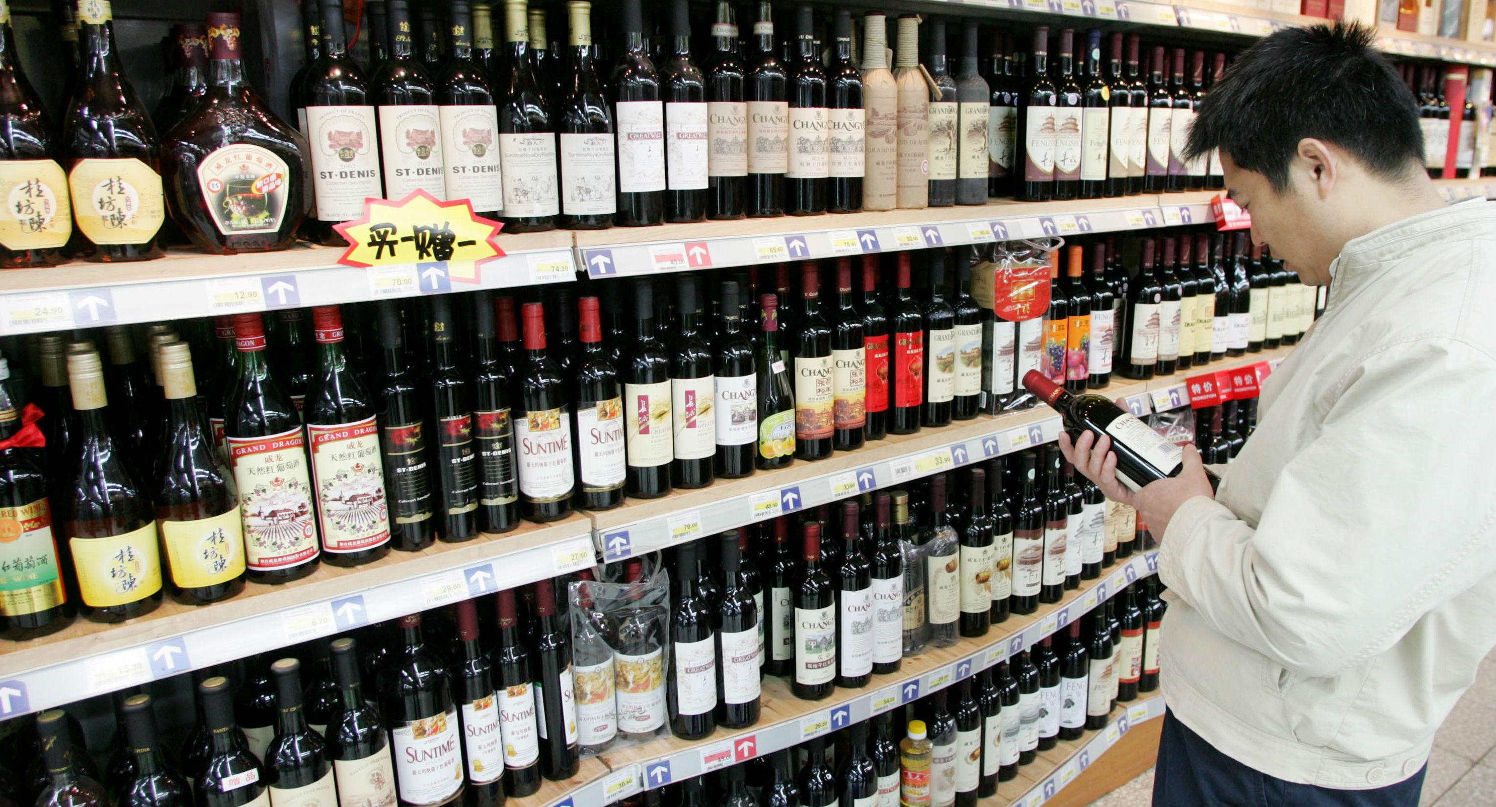 China wine buyer